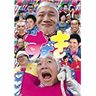 すずき [DVD]