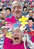 すずき[DVD]