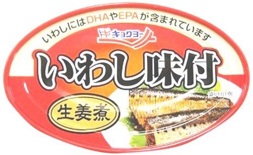 キョクヨー いわし味付生姜煮(タイ産) 100g×24個