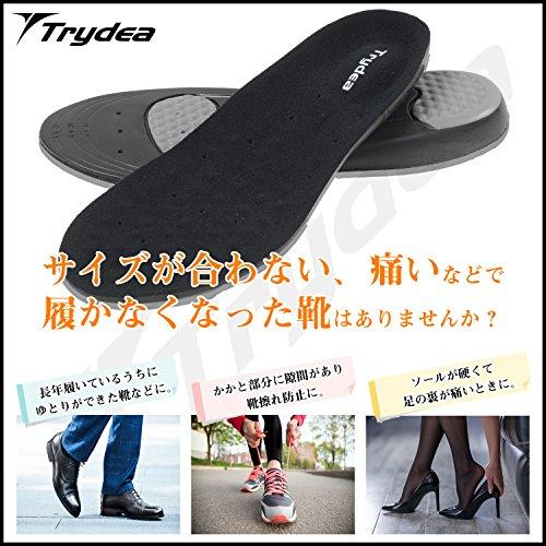 Trydea インソール スポーツインソール サイズ調整可能 (S(19cm〜23cm))