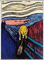 ポスター アンディ ウォーホル Sunday B Morning The Scream orenge (After Munch) 限定1500枚 証明書付 額装品 アルミ製ベーシックフレーム(ライトブロンズ)