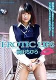 EROTIC LIPS 前田ちひろ [DVD]