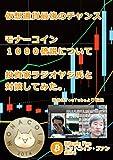 Saitoon (著)新品: ¥ 750