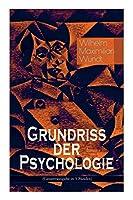 Grundriss Der Psychologie (Gesamtausgabe in 5 Baenden)