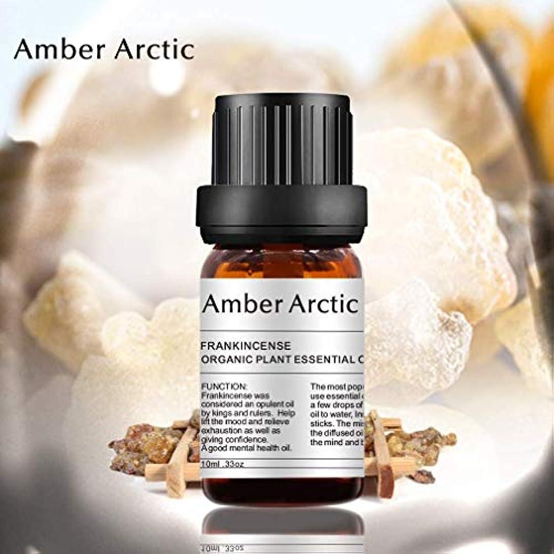 所有者つま先侵入するAMBER ARCTIC フランキンセンス エッセンシャル オイル ディフューザー 用 100%ピュア フレッシュ オーガニック 植物 療法 フランキンセンス オイル 10ml / 0.33oz
