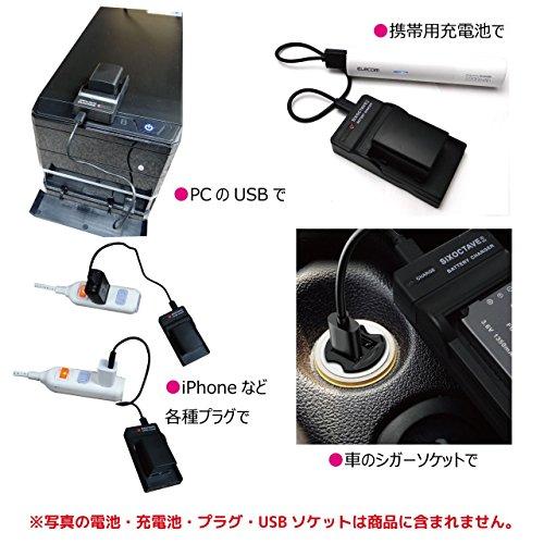 【str】 SONYソニーNP-FM50/NP-FM70/FM90/NP-FM500H 互換充電器USBチャージャー α99 α77 II α65 SLT-A65V デジタル一眼カメラ バッテリーチャージャー NP-550USB(OY2)