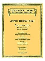 J.S. Bach: Violin Concerto In E Major (Violin/Piano). For ヴァイオリン, ピアノ伴奏