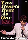 Two Hearts Beat As One ライブ in 赤坂BLITZ[DVD]