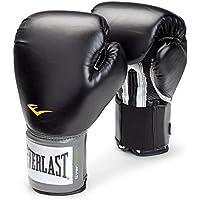 エバーラスト(Everlast) 練習用ボクシンググローブ