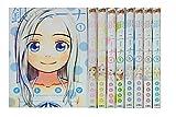 銀のニーナ コミック 1-9巻セット (アクションコミックス)