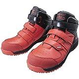 [ミズノ] 安全靴 SF21M F1GA1902 62:レッド×ブラック 27.5cm