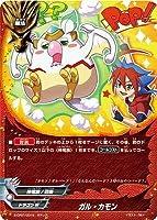 ガル・カモン ガチレア バディファイト 神100円ドラゴン s-cp01-019