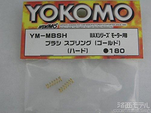 MAXシリーズモーター用 ブラシスプリングゴールド (ハード) YM-MBSH