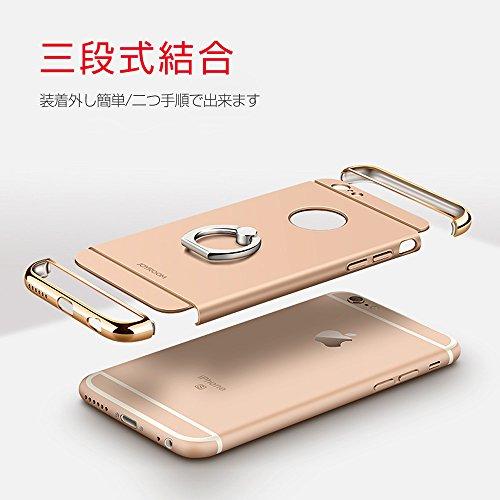 KYOKA iphone6plus ケース iphone6s plus ケース リング付き 衝撃防止 スタンド機能 3パーツ式 アイフォン6ケース おしゃれ 高級感 薄型 携帯カバー (iPhone6Plus/6sPlus, ローズゴールド)