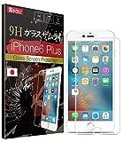 OVER's ガラスザムライ iPhone6 plus ガラスフィルム 約3倍の強度( 日本製 ) iPhone6s plus 液晶保護 フィルム ( 365日保証付き )