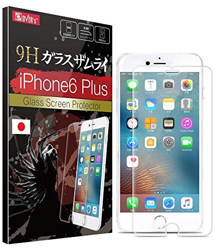 改良版 iphone6s plus ガラスフィルム 約3倍の強度( 日本製 ) iPhone6 plus 保護フィルム OVER's ガラスザムライ ( 365日保証付き )