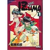 IZUMO 1 (ノーラコミックス)