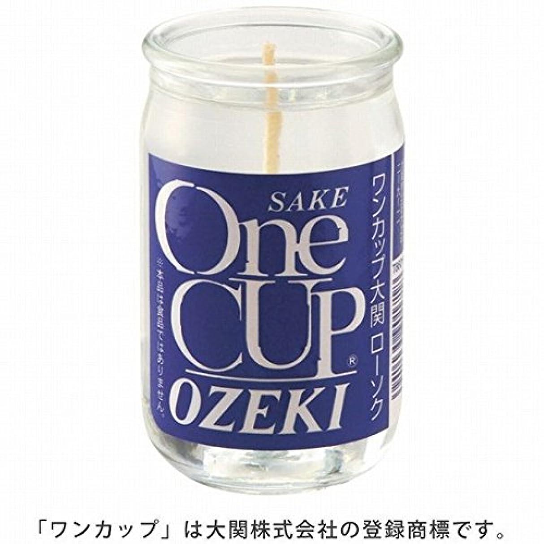 船乗り家族宿命カメヤマキャンドル( kameyama candle ) ワンカップ大関ローソク キャンドル