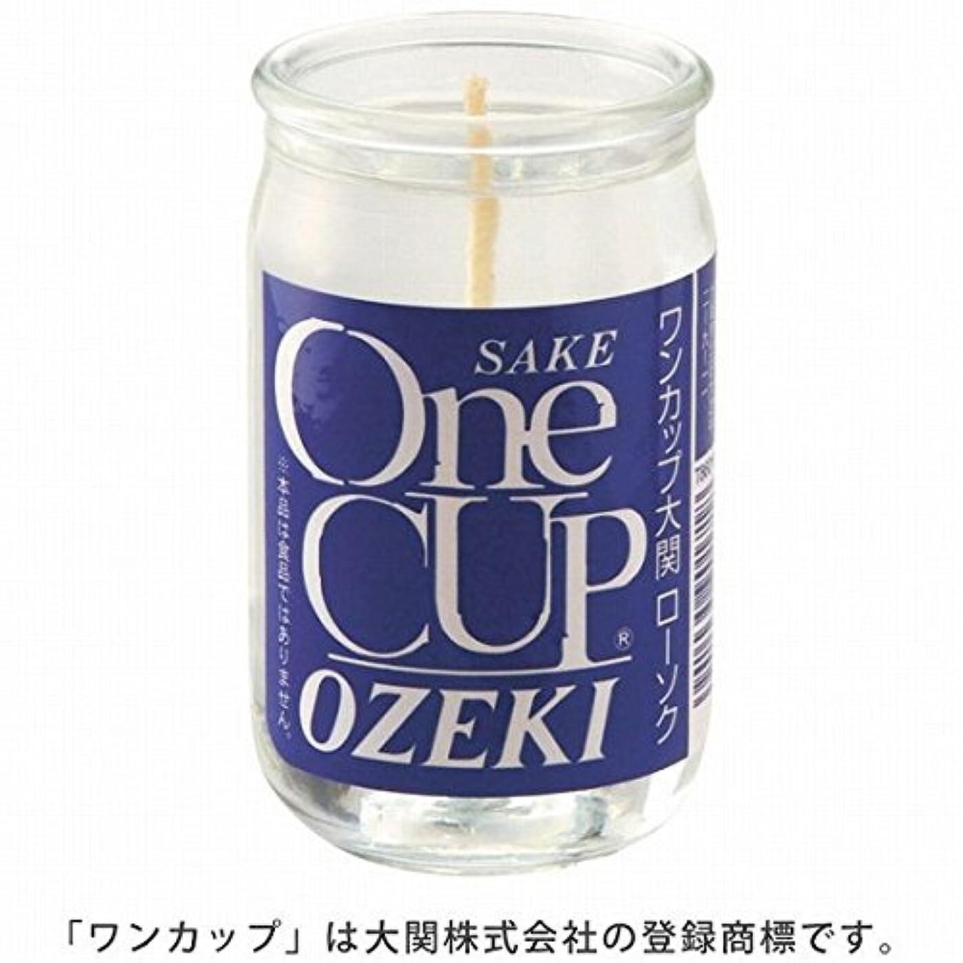 く雇用者作成するカメヤマキャンドル( kameyama candle ) ワンカップ大関ローソク キャンドル