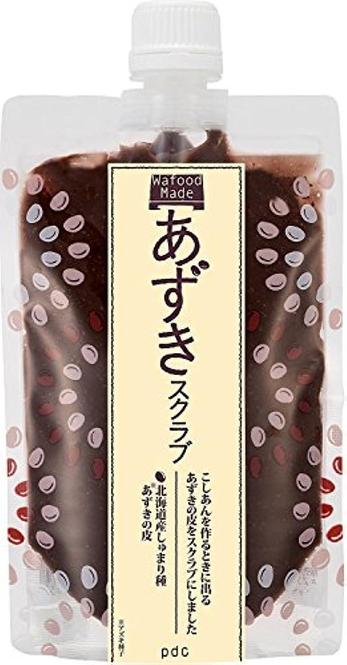参加者ラッドヤードキップリング剃るワフードメイド(Wafood Made) あずきスクラブ 170g×2個 日本製