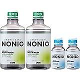 [医薬部外品]NONIO マウスウォッシュ スプラッシュシトラスミント 600ml×2個 洗口液+ミニリンス80ml×2個