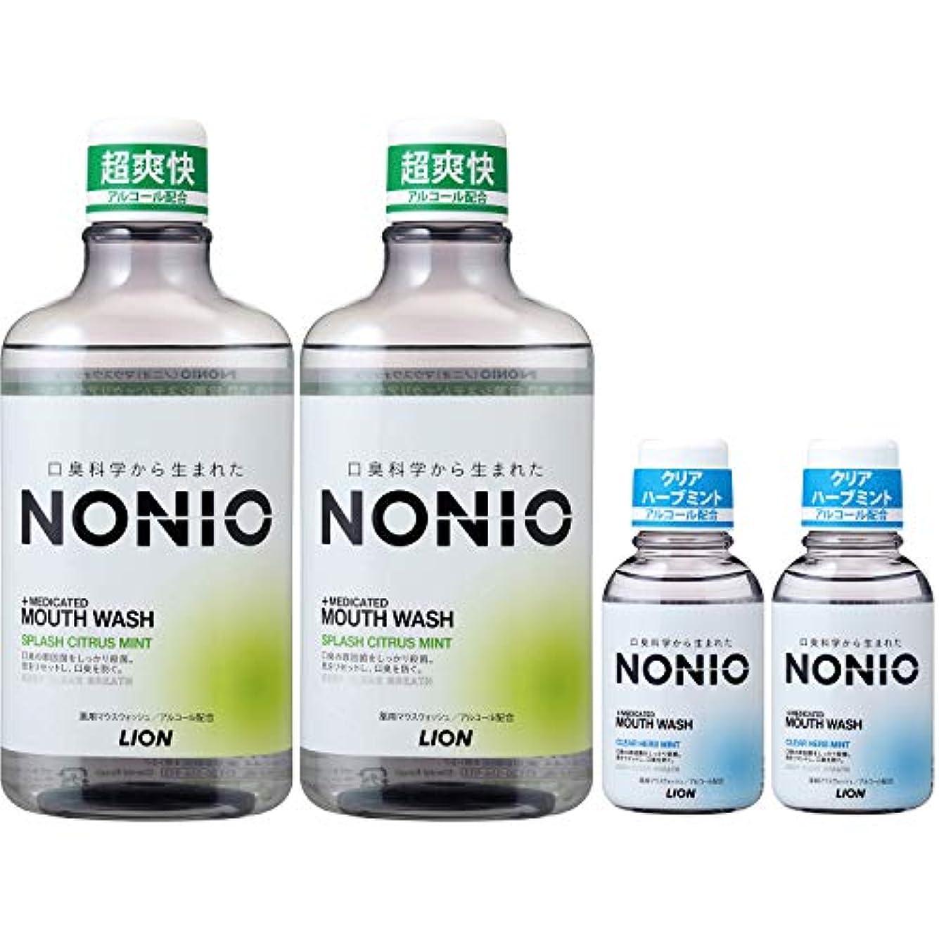 短くする速度ビン[医薬部外品]NONIO マウスウォッシュ スプラッシュシトラスミント 600ml×2個 洗口液+ミニリンス80ml×2個