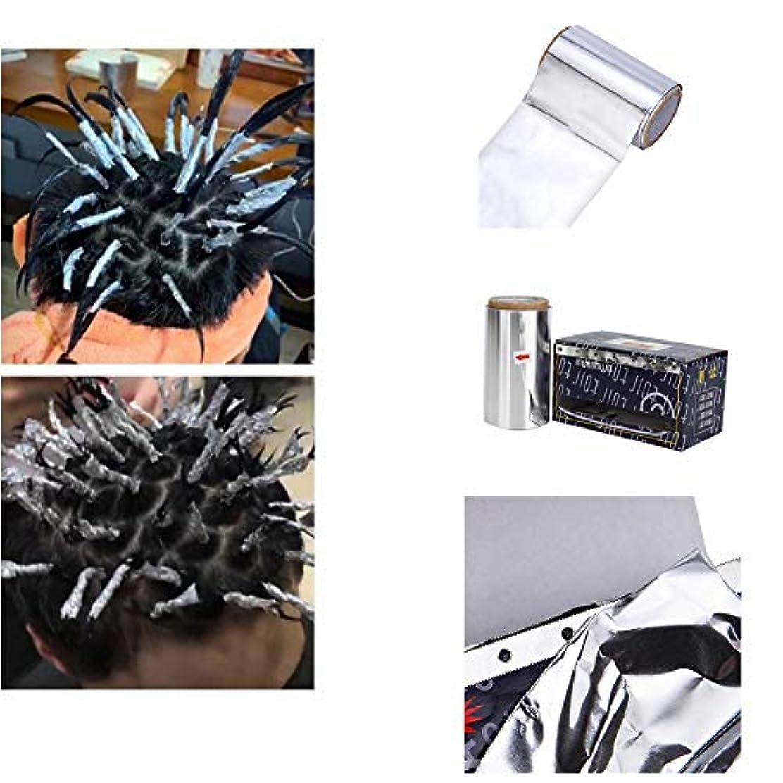 昼食理容師おもしろいACHICOO アルミ箔 テープ 耐熱性 理髪 美髪 用品 ヘアパーマスタイリング ツール ヘアカラー