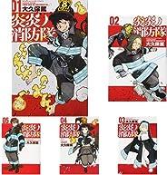 炎炎ノ消防隊 1-26巻 新品セット