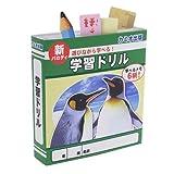 学習ドリル[メモ帳]パタパタメモ/10297 カミオジャパン 文具 かわいい グッズ 通販
