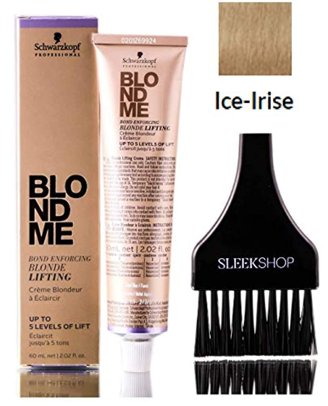タイル新聞ファシズムSchwarzkopf BLOND MEボンド施行ブロンドリフト、リフトの髪の色の5つのレベルまで(なめらかな色合いアプリケーターブラシ付き)Blondmeヘアカラー(氷 IRISE)