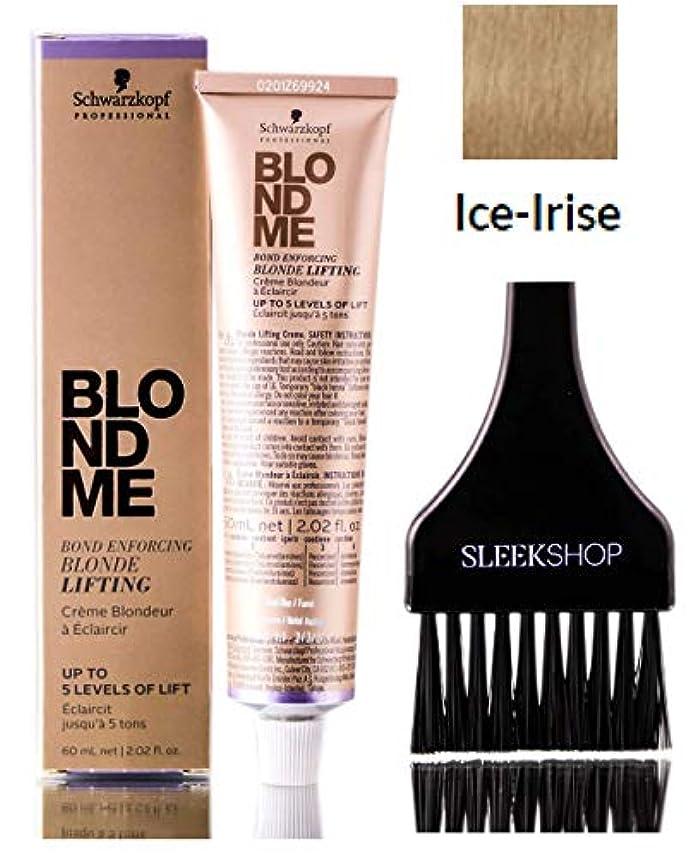 多年生シャット押すSchwarzkopf BLOND MEボンド施行ブロンドリフト、リフトの髪の色の5つのレベルまで(なめらかな色合いアプリケーターブラシ付き)Blondmeヘアカラー(氷 IRISE)