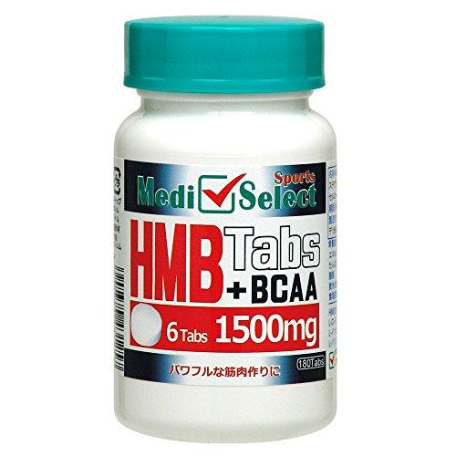 メディセレクト スポーツ HMB+BCAAタブレット (国産原料使用) (180粒)