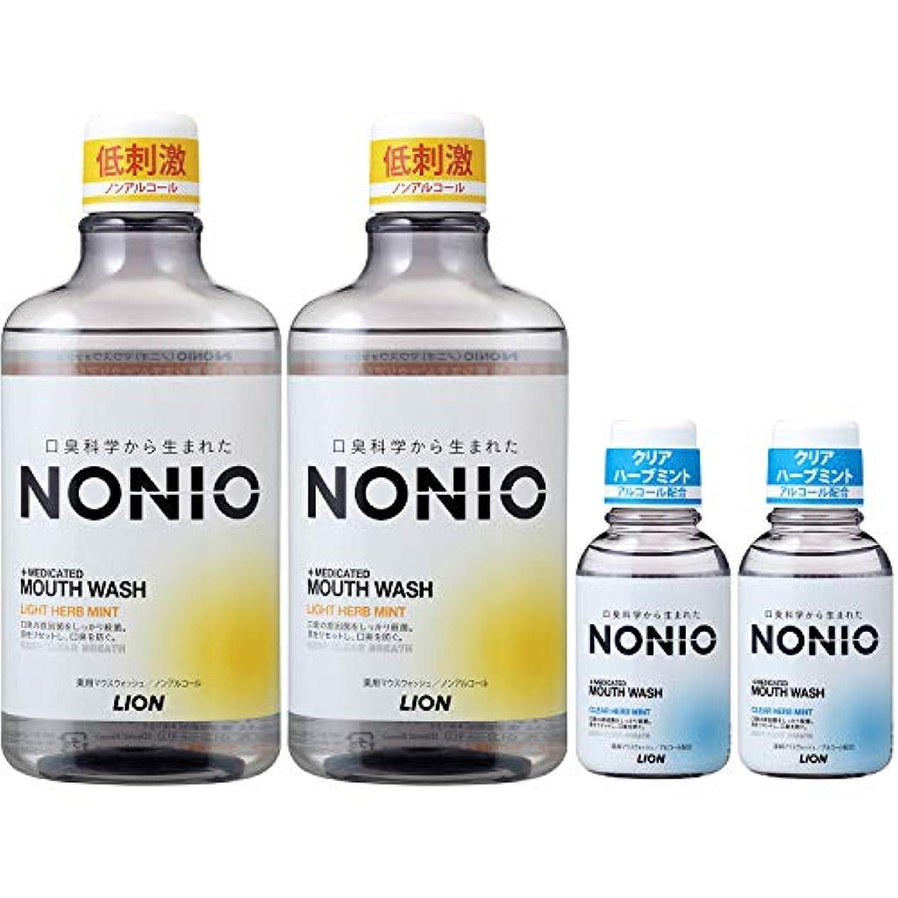 [医薬部外品]NONIO マウスウォッシュ ノンアルコール ライトハーブミント 600ml×2個 洗口液+ミニリンス80ml×2個