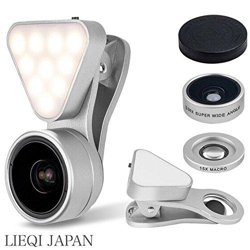 LIEQI JAPAN LQ-041 スマホ用カメラレンズ 1台3役 超広角レンズ マクロレンズ LEDライト 風景撮影 自撮り 集合写真 夜間撮影 ワイドレンズ マクロレンズ クリップ式Iphone Android スマホ タブレット(シルバー)