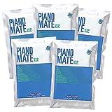 乾燥剤 ピアノ用保護剤 4個パック  (プラス1個)