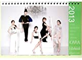 KARA 2013年 卓上カレンダー ステッカー 付 カラ カレンダー