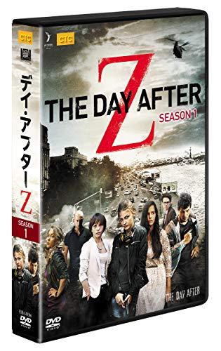 デイ・アフターZ DVDコレクターズBOX