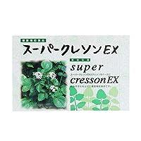 スーパークレソンEX 60包