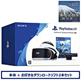 "PlayStation VR""PlayStation VR WORLDS""同梱版 お好きなダウンロードソフト2本セット(配信) &【Amazon.co.jp限定】 日本驚嘆百景 聖なる頂き~霊峰富士~ 配信"