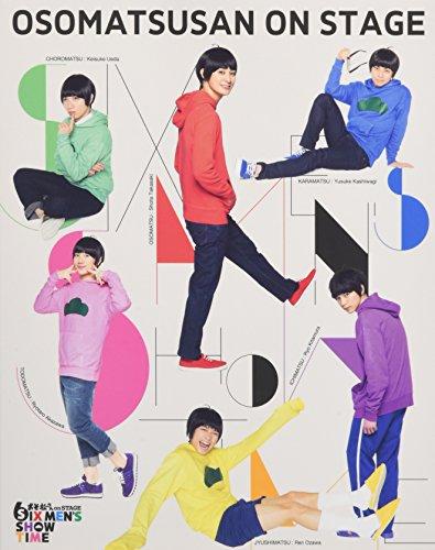 おそ松さん on STAGE 〜SIX MEN'S SHOW TIME〜  DVD