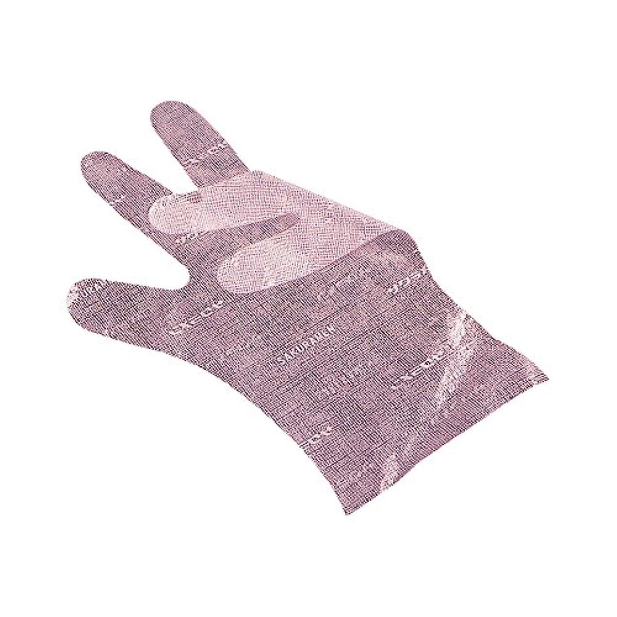 サラミ決定知覚的サクラメンエンボス手袋 デラックス ピンク M 100枚入
