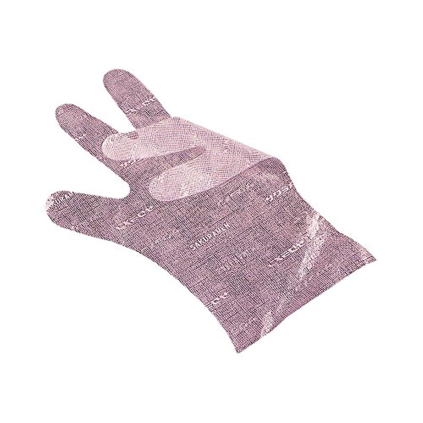 作動するシロクマ報復サクラメンエンボス手袋 デラックス ピンク L 100枚入