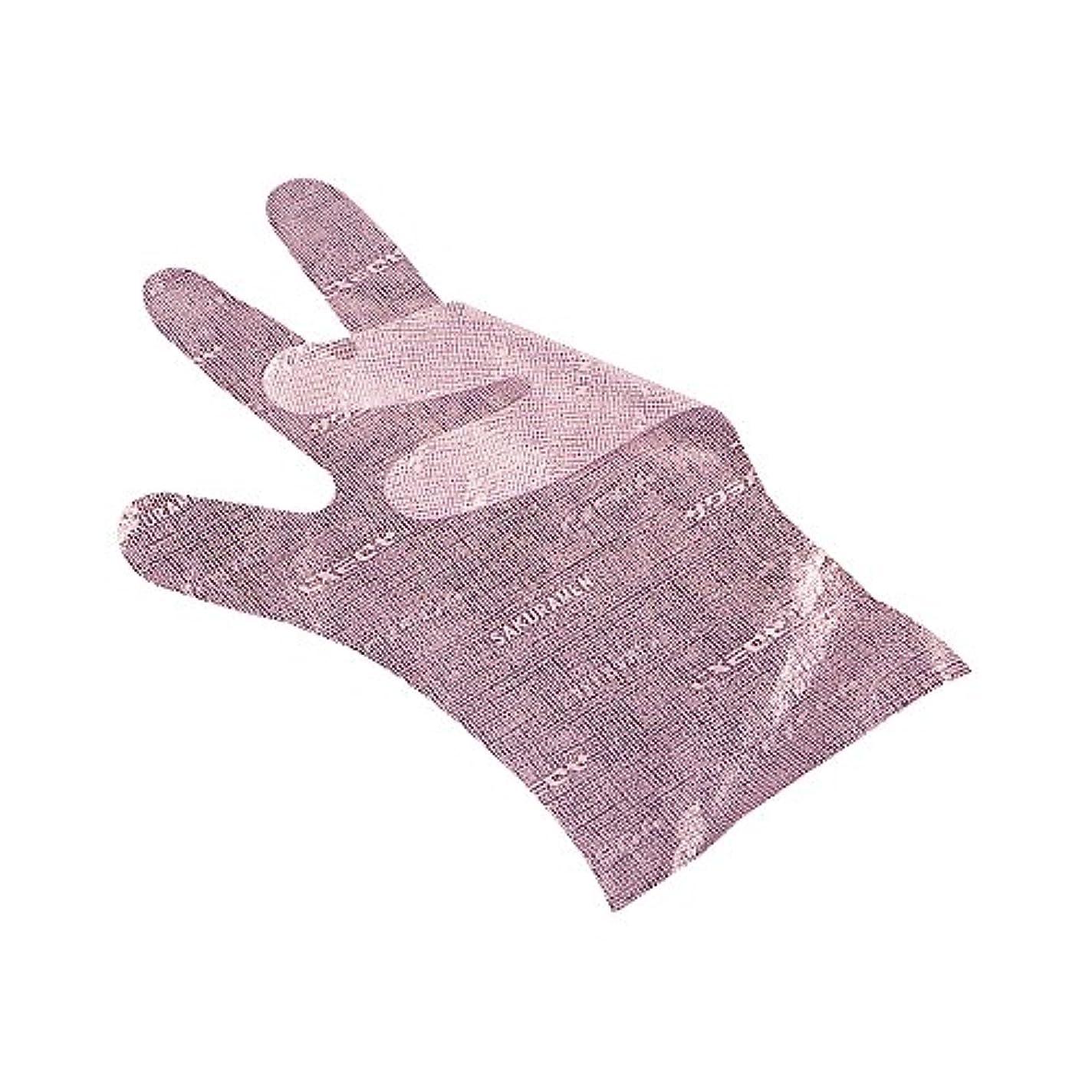 手のひら骨残基サクラメンエンボス手袋 デラックス ピンク S 100枚入