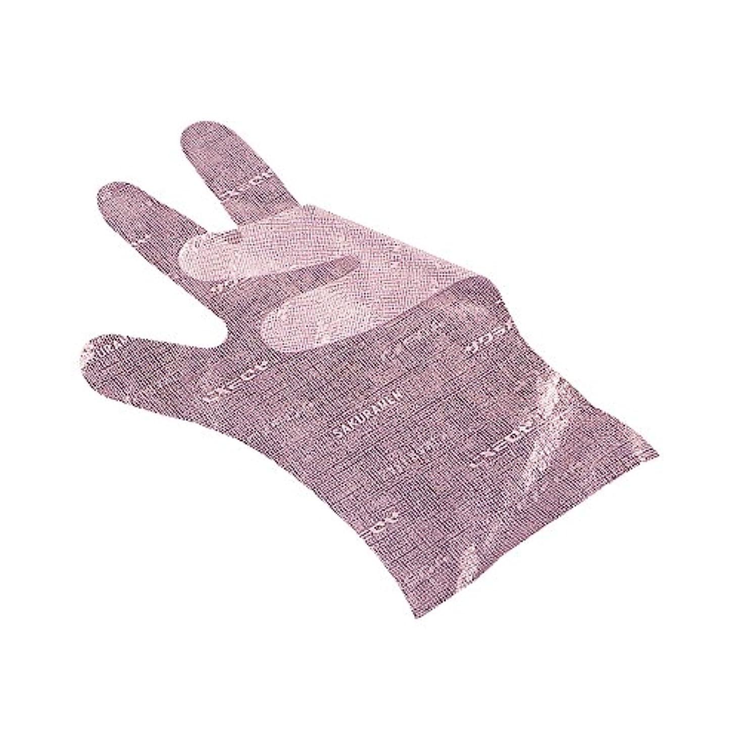 ガイド困難スポーツをするサクラメンエンボス手袋 デラックス ピンク S 100枚入