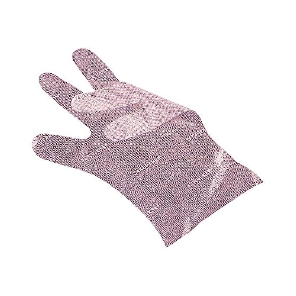 引く後悔駐地サクラメンエンボス手袋 デラックス ピンク L 100枚入