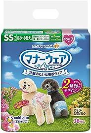 Unicharm Pet Dog Diaper, Female, SS, 38 Count