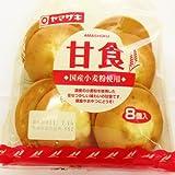 ヤマザキ 甘食 8個入り×3個 山崎製パン横浜工場