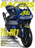 RACERS - レーサーズ -  Vol.14 '04 YZR-M1 不退転の バレンティーノ ・ ロッシ が選んだ YZR - M1 (サンエイムック)