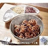 レンジ対応!3日寝かせ 発芽酵素玄米ごはん 12食 冷凍