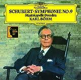 シューベルト:交響曲第9番《ザ・グレイト》(SHM-CD)